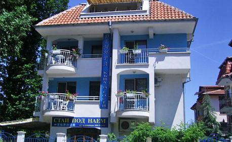 Хотел Демира - Китен