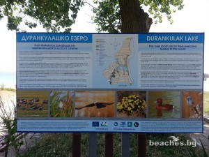 durankulak-beach-south-5