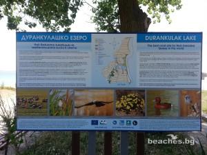 durankulak-beach-south-5