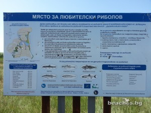 krapets-beach-4