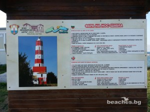 shabla-beach-5