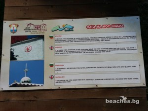 shabla-beach-7