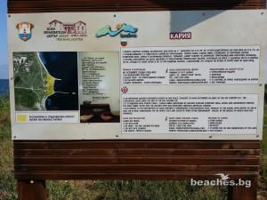 shabla-beach-8