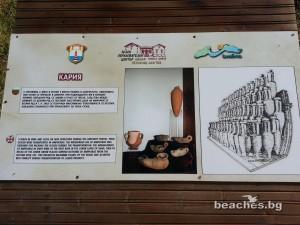 shabla-beach-9