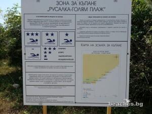 rusalka-beach-7