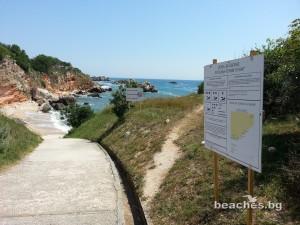 rusalka-beach-8