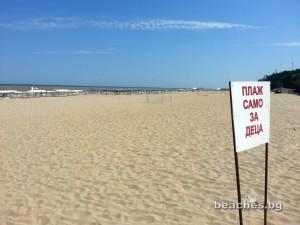 kamchia-beach-central-12