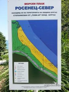 3-otmanli-beach-rosenec-1