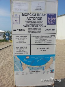 ahtopol-beach-6